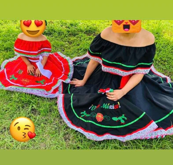 Vestidos Para Fiestas Patrias 15 De Septiembre Independencia