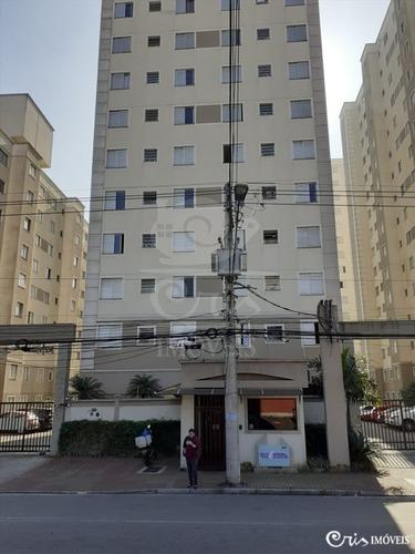 Apartamento Em Vila Homero Thon - Santo André - Sp - Av05/63