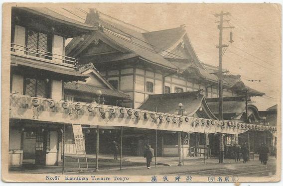 Antigua Postal Teatro Kabukiza, Japón 1914