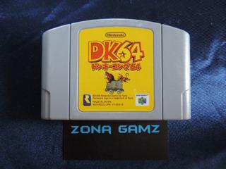 Donkey Kong 64 Nintendo 64 N64 Zonagamz