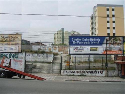 Terreno - Centro - Sao Bernardo Do Campo - Sao Paulo  | Ref.:  - 8799