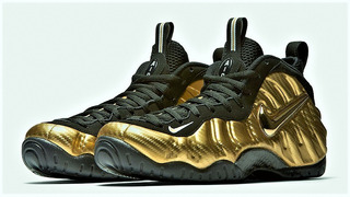Nike Air Foamposite Pro Metallic Gold 624041-701 (zeronduty)