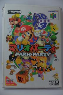 Mario Party 64 Japones