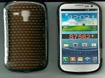 Capa De Tpu Para Samsung Galaxy S Duos S7562 - Preto Fumê