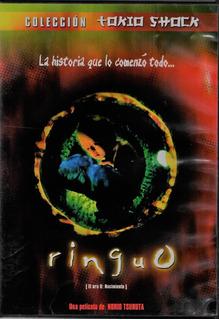Ringu - El Aro 0 - Nacimiento - Norio Tsuruta - Terror - Dvd