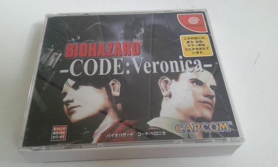 Jogo Dreamcast Biohazard Resident Evil Code Verônica