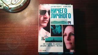 Filme Americano Dvd Em Russo!!!!