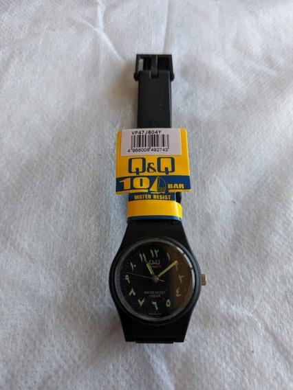 Relógio Q&q , Números Árabe , Original , 2 Cores , Pequeno