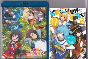 Light Novel 12 + Blu Ray Ova Konosuba Em Japones