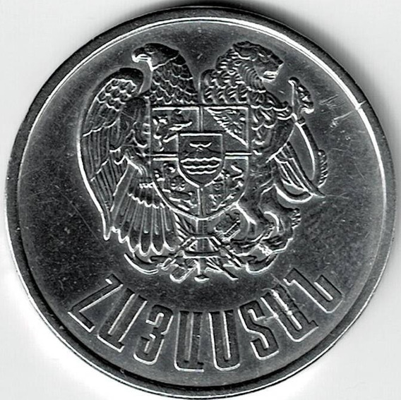 Moneda De Armenia 10 Dram 1994 Muy Buena +++++