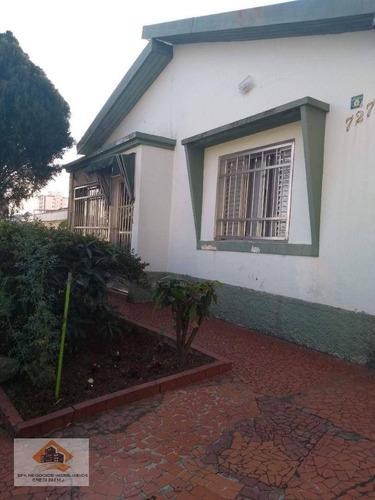 Imagem 1 de 8 de Casa Com 2 Dormitórios À Venda, 200 M² Por R$ 550.000,00 - Vila Aricanduva - São Paulo/sp - Ca0034