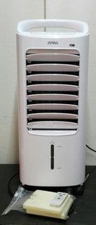 Climatizador Aire Portátil Frío /calor( Ideal Técnico )