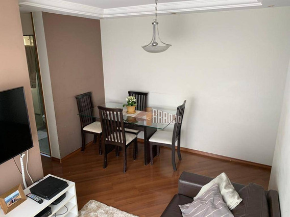 Apartamento Com 2 Dormitórios À Venda, 47 M² Por R$ 240.000 - Vila Ré - São Paulo/sp - Ap1246