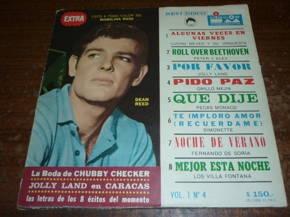 Vinilo Revidisco Vol.1 Num. 4 Simple Nacional Solo El Disco