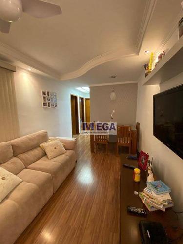Apartamento Com 2 Dormitórios À Venda, 52 M² Por R$ 205.000,00 - Jardim Das Oliveiras - Campinas/sp - Ap4748