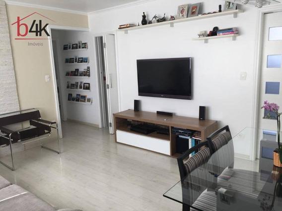 Apartamento Com 2 Dormitórios À Venda, 83 M² Por R$ 578.000 - Brooklin - São Paulo/sp - Ap3267