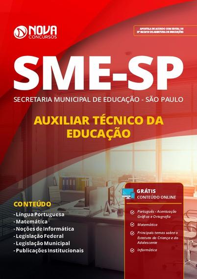 Apostila Sme-sp 2019 Auxiliar Técnico De Educação Atualizada