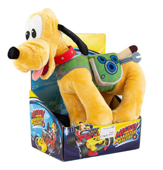 Juguetes Peluche Pluto Traje De Carrera