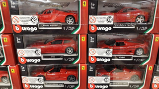 Burago De Coleccion Ferrari 1/32 Escala Oferta Solo Por Hoy