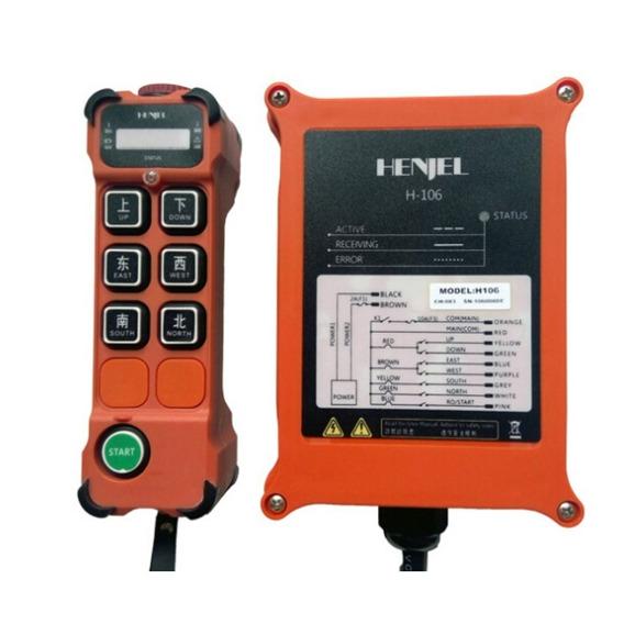 Controle Remoto Henjel H106 - 1 Transmissor E 1 Receptor