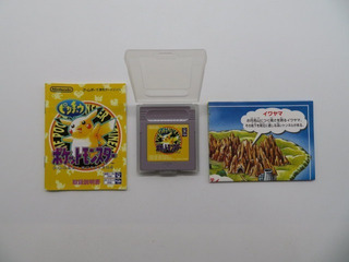 Poket Monster Pikachu Yellow Gameboy Pokemon Likenew +mapa