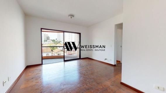 Apartamento - Perdizes - Ref: 5574 - V-5574