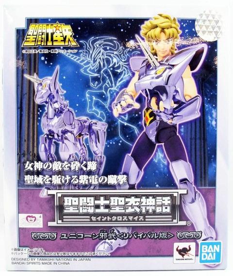 Cloth Myth Jabu Unicornio Revival 2020 - Bandai