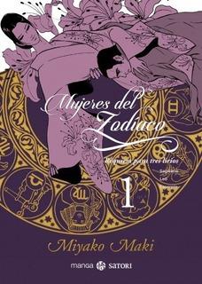 Mujeres Del Zodíaco 1 - Miyako Maki (manga)
