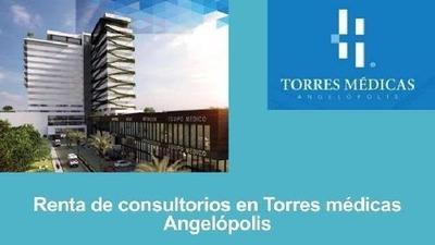 Oficina Comercial En Renta En Lomas De Angelópolis, San Andrés Cholula, Puebla