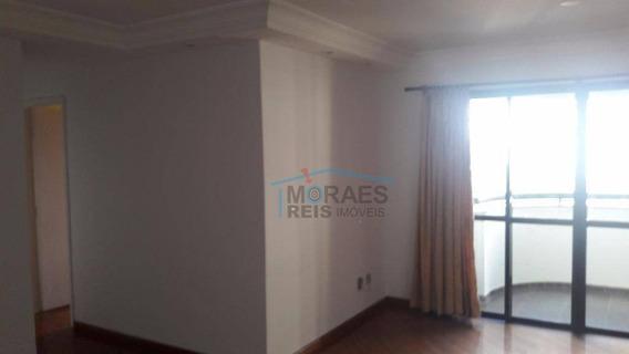 Apartamento Residencial Para Locação, Morumbi, São Paulo. - Ap12396