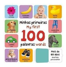 Levante A Aba - Minhas Primeiras 100 Palavras