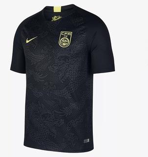 Camisa China 2018/2019 Uniforme 1 Frete Grátis