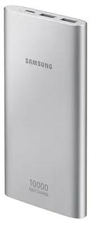 Bateria Externa Fast Charge 10000 Original Samsung - Type C