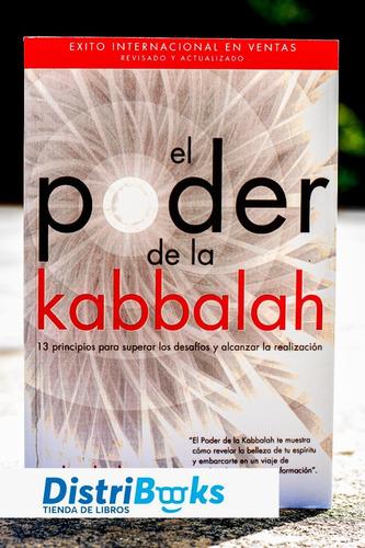 Imagen 1 de 8 de El Poder De La Kabbalah