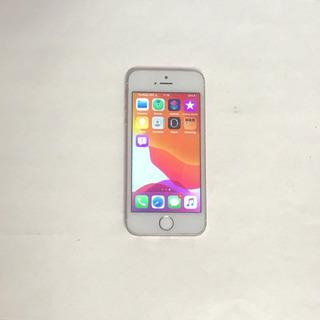 iPhone Se 16gb Com Garantia (sem Touch Id) - Frete Grátis