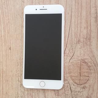 Apple iPhone 7 Plus 128gb Dourado - Retirada De Peças