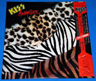 Kiss - Animalize - Lp - 1984 - Japão