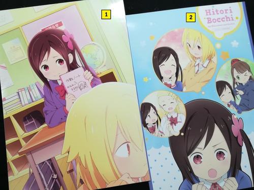 Posters A3 29x42cm Anime Hitori Bocchi No Marumaru Seikatsu