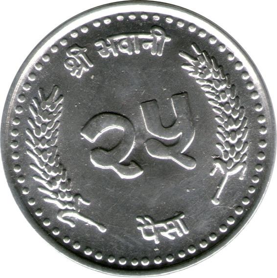 Spg Nepal 25 Paisa 2001 ( 2058 Vs ) Corona
