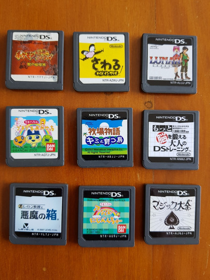 9 Jogos Nds Harvest Moon - Lunar Genesis - Pokemon Mystery