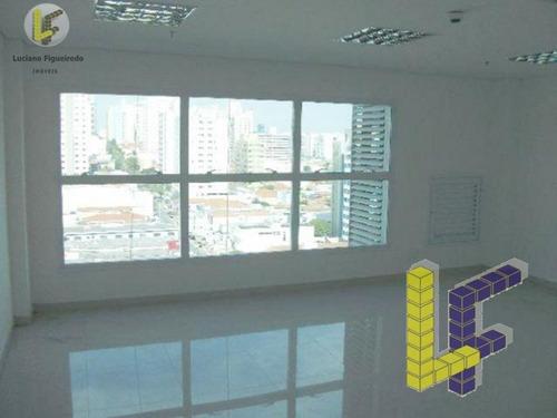 Venda Sala Sao Caetano Do Sul Centro Ref: 13361 - 13361