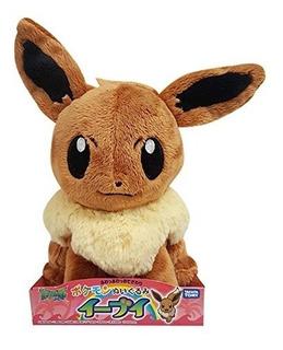 Takaratomy Pokemon Sun & Moon Stuffed Plush, Eevee, 7