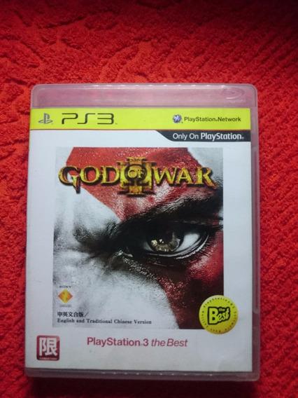 God Of War 3 Japones E Ingles (raro) Ps3 Fisica Frete R$10