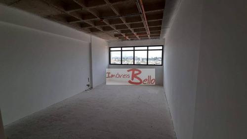 Imagem 1 de 9 de Sala À Venda, 37 M² Por R$ 250.000 - Vila Brasileira - Itatiba/sp - Sa0070