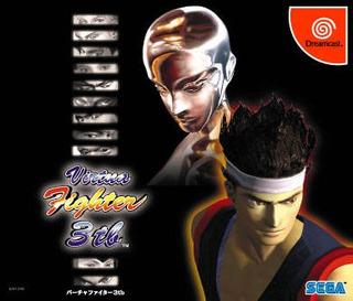 Virtua Fighter 3tb Dreamcast Usado Vdgmrs