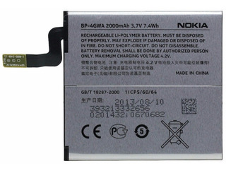Bateria De Nokia Lumia 720 Bp-4gwa Original