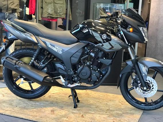 Yamaha Sz Rr Edición Exclusiva Mundo Yamaha