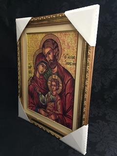 Quadro Sagrada Família Bizantino 50x40cm Resina S Estampa