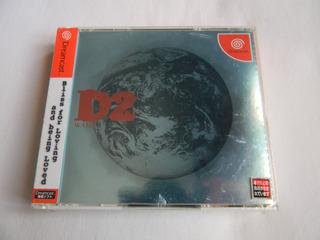 D No Shokutaku 2: Eclipse