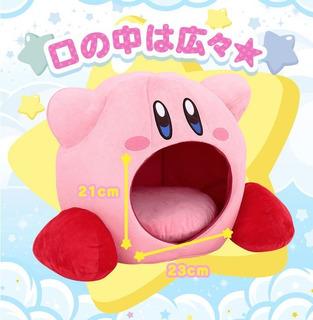 Almohada Kirby Nintendo Original - No China - Envío Gratis